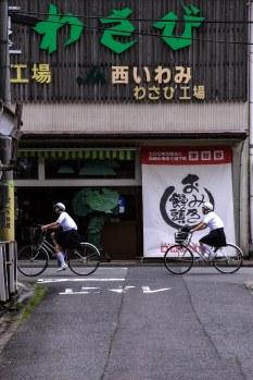 Tsuwano Biker Girls