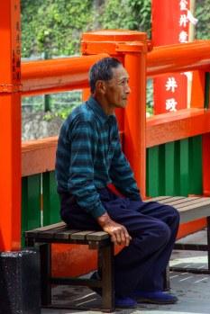 Tsuwano Shrine