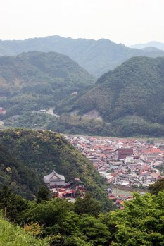 Tsuwano Jo Mountain view