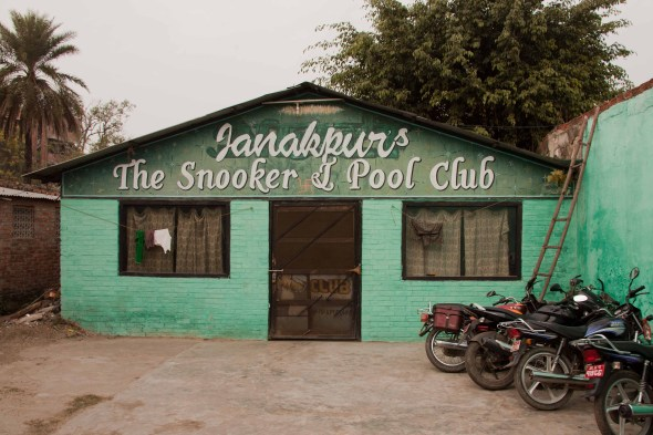 Classic Grammar in Janakpur