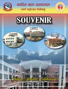 Kanti Children's Hospital 50th Souvenir Edition