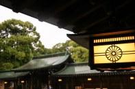 Temple in the rain III