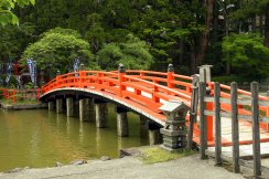 Koyasan Bridge