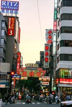 Osaka Hustle II