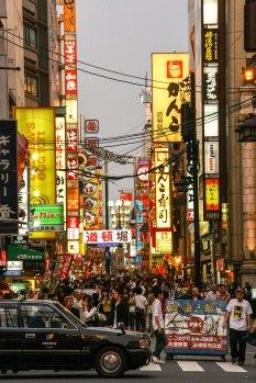 Osaka hustle