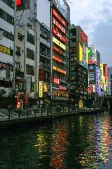 Osaka Canalside