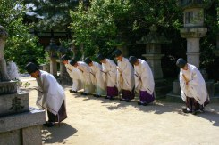 Priests Bow