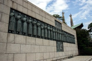 Nagasaki: 26 Martyrs of Japan